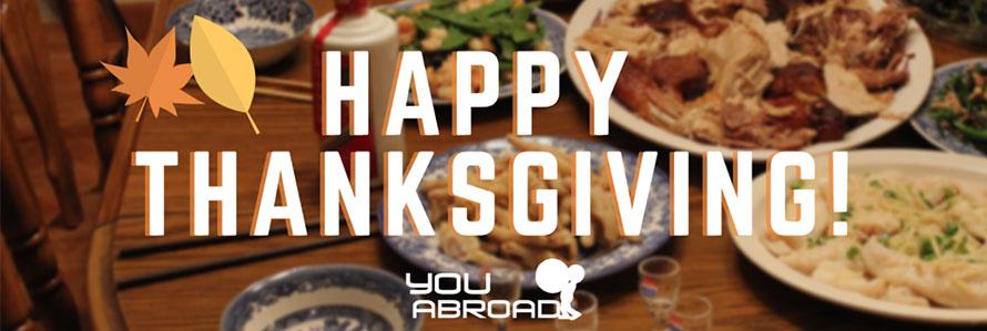 Giorno del Ringraziamento Thanksgiving
